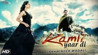 getlinkyoutube.com-Lakhwinder Wadali - Kamli Yaar Di (Full Song) - Latest Punjabi Songs 2016 - SagaHits