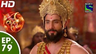 Suryaputra Karn - सूर्यपुत्र कर्ण - Episode 79 - 21st October, 2015