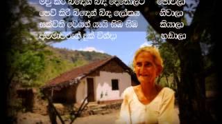 getlinkyoutube.com-Kandulu Hela Nebiliyata - Deepika Priyadarshani