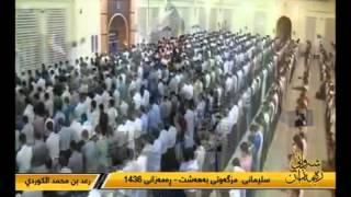 getlinkyoutube.com-تلاوة تخشع لها القلوب بصوت القارئ رعد محمد الكردي