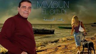 getlinkyoutube.com-Album complet - Cheb Mimoun - MAAK NTI | Rai  - music maghreb - راي مغربي