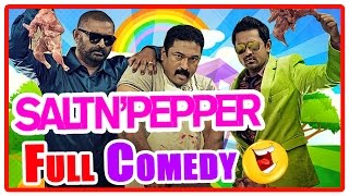 getlinkyoutube.com-Salt & Pepper Malayalam Movie | Scenes | Full Comedy | Lal | Shweta Menon | Asif Ali | Baburaj