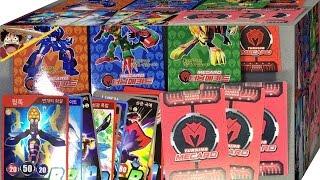 getlinkyoutube.com-터닝메카드 메카드 짝퉁 카드, 문방구에서 판매하는 터닝카가 팝업되지 않는 스마트폰 게임 카드 장난감 소개