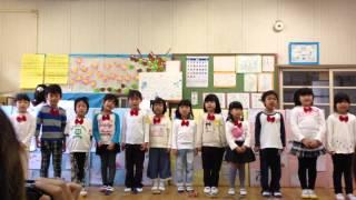 getlinkyoutube.com-2013 保育園〜歌☆きみにあえてうれしい〜
