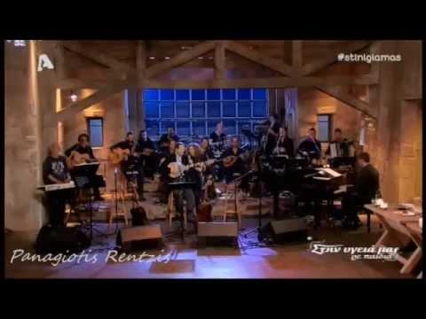 Νταλαρας - Βιταλη - Γλυκερια (Στην υγεια μας ρε παιδια 6/12/2014 Μονο τραγουδια)