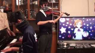 getlinkyoutube.com-ラブライブ最終話挿入歌 START:DASH ピアノとヴァイオリンで弾き直してみました(沙*・ω・)