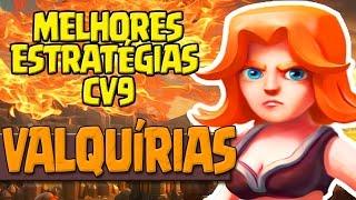 ESTRATÉGIA CONFIÁVEL PARA CV9 VALQUIRIAS SEM QUEENWALK - ATAQUES 3 ESTRELAS CV9 CLASH OF CLANS