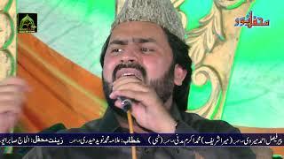 Kushboo Ha Do Alam Ma  Naat 2017 Syed Zabeeb Masood Shah width=