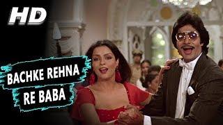 Bachke Rehna Re Baba | R.D. Burman, Asha Bhosle, Kishore Kumar | Pukar 1983 Songs | Amitabh Bachchan