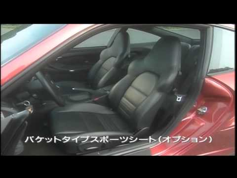 Best Motoring & Hot Version 2 Super Battle 1 Full DVD Keiichi Tsuchiya
