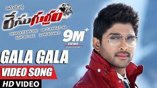 Race Gurram Songs | Gala Gala Video Song | Allu Arjun, Shruti hassan, S.S Thaman, Surender Reddy