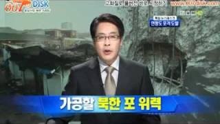 getlinkyoutube.com-뉴스 연평도 북한 공격 군인 인터뷰