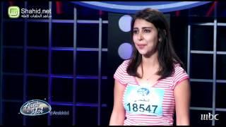 getlinkyoutube.com-Arab Idol - تجارب الاداء - علياء على