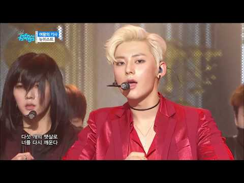 【TVPP】 NU'EST - Overcome, 뉴이스트 – 여왕의 기사 @Show Music Core
