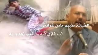 getlinkyoutube.com-شيلة صقور سلمان 2 - كلمات عبدالله الرسلاني - اداء ماجد الرسلاني