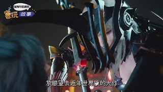 getlinkyoutube.com-【你所不知道的電玩故事】不滅的傳奇RPG,《Final Fantasy》十大豆知識_電玩宅速配20161202