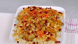 getlinkyoutube.com-الأرز البخاري مع الدجاج - مطبخ رؤيا مع نبيل
