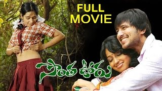 getlinkyoutube.com-Latest Telugu Movie || Sontha Ooru ||  Raja,Thirtha,L.B. Sriram || Latest Telugu Movies