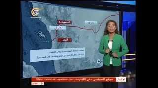 getlinkyoutube.com-تقرير عن قبائل جنوب المملكه وقبائل شمال اليمن وقبائل يام ونجران