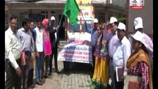 चम्पावत में खुले में शौच से मिलेगी मुक्ति