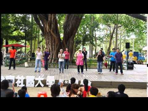103-0720 教與學博覽會(台南公園)