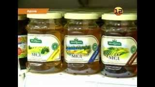 getlinkyoutube.com-Закон «О пчеловодстве»