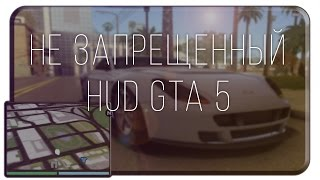 getlinkyoutube.com-НЕ ЗАПРЕЩЕННЫЙ HUD GTA 5 [SAMP]