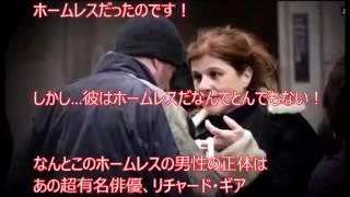 getlinkyoutube.com-【衝撃】NYホームレスの男性にピザをあげたフランス人女性。後日その正体が誰か気がついたとき、腰を抜かし崩れ落ちた…。感動 波瀾万丈