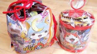 getlinkyoutube.com-1個500円の妖怪ウォッチクリスマスお菓子ボックスを2種類買ってみた!妖怪メダルは入ってる!?