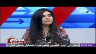 getlinkyoutube.com-عالمة الفلك المصرية جوى عياد تقول ان الامام المهدي سوف يظهر