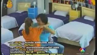 getlinkyoutube.com-Plik Din Su Dao (kwan&win cut) [Chi-sub] 01 2/2