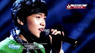 SMROOKIES Donghyuck (동혁) - You'll Be In My Heart [HAN+ROM+ENG]