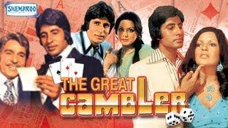 The Great Gambler (1979) - Hindi Full Movies - Amitabh Bachchan - Zeenat Aman -Neetu Singh- 70's Hit width=