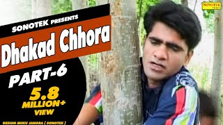 HD Dhakad Chhora Part 6 || धाकड़ छोरा || Uttar Kumar, Suman Negi || Hindi Full Movies