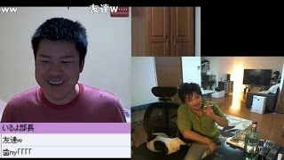 getlinkyoutube.com-【金バエ】vs【ウナちゃんマン】 FC2配信について質問 【ニコ生】