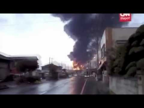 Oil refinery on fire in Japan
