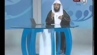 getlinkyoutube.com-حكم الأشتراك في شركة كويست نت - للشيخ محمد العريفي