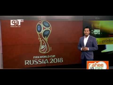 কোন কোন দল যাচ্ছে রাশিয়া বিশ্বকাপ এ ???? রাশিয়া বিশ্বকাপ ২০১৮