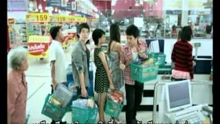 สินสอดโรลแบ็ค : บูลเบอร์รี่ [Official MV]