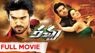 getlinkyoutube.com-Racha (Betting Raja) Telugu Full Length Movie || Ram Charan, Tamannaah
