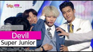 getlinkyoutube.com-[Comeback Stage] Super Junior - Devil, 슈퍼주니어 - 데빌, Show Music core 20150718