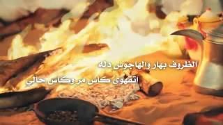 getlinkyoutube.com-الظروف بهار والهاجوس دله - فيحان المسردي