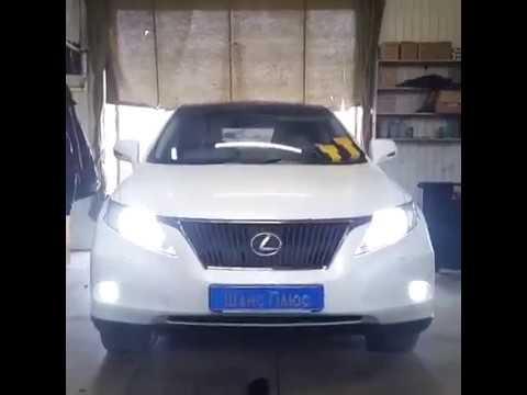 Установка автомобильного света HiVision на Lexus