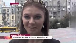 getlinkyoutube.com-Алина Кабаева  жена Путина сказала правду
