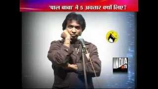 getlinkyoutube.com-Sunil Pal Making Fun of Nirmal Baba, Swami Ramdev, Salman and SRK - India TV