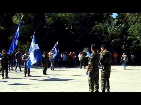 ΕΦΕΔΡΟΙ  ΕΙΔΙΚΩΝ ΔΥΝΑΜΕΩΝ, 30/9/2012,ΠΑΝΑΘΗΝΑΪΚΟ ΣΤΑΔΙΟ