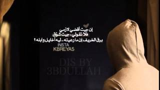 getlinkyoutube.com-عبدالله بن غفينه اليامي , الاطلال , تصميم كبرياء يامي