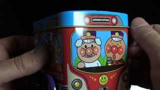 getlinkyoutube.com-アンパンマンチョコレート たのしいのりもの缶(赤) Anpanman Chocolate Fun vehicle(Electric train) can(Red)
