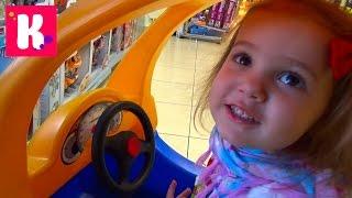 getlinkyoutube.com-Влог магазин игрушек. Смотрим куклы, покупаем пони. Играем на детской площадке