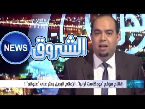 بودكاست آرابيا في برنامج هنا الجزائر مع الإعلامي قادة بن عمار
